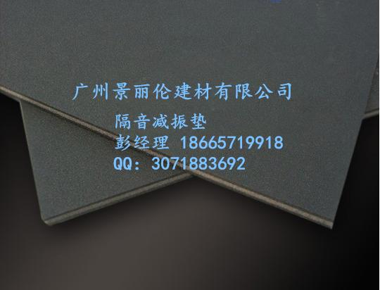 楼板隔音减振垫_副本.png