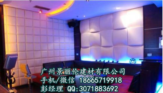 QQ图片20170728100931_副本.png
