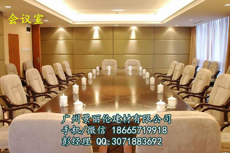 会议室软包_副本.jpg