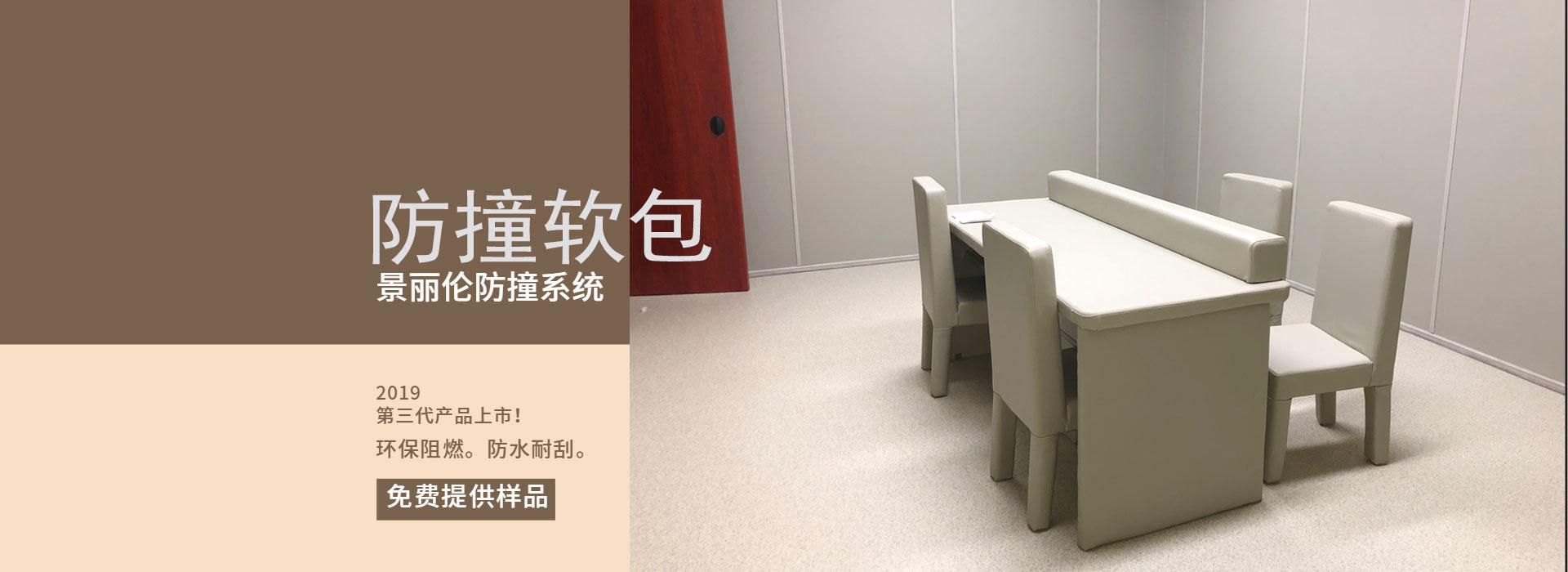 铝制吸音板与常规其他类型吸音板尺寸分享