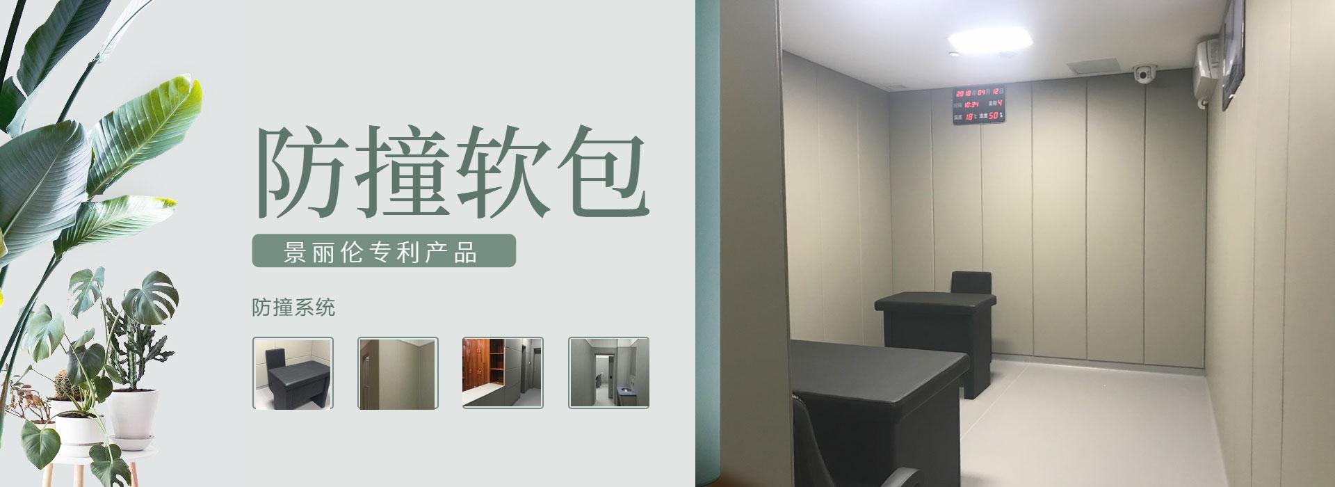 减震垫的主要性能参数-隔音毡直接往墙上贴隔音效果如何