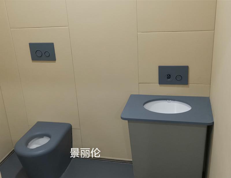公安派出所软包洗手台新型无污染绿色建材