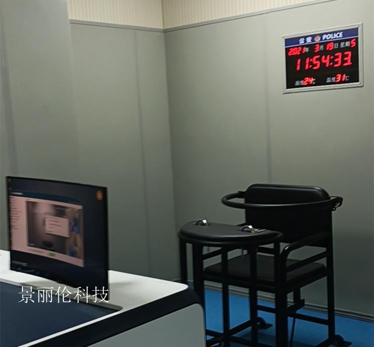 沈阳市公安局谈话室软包厂家