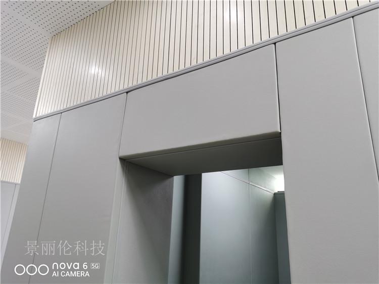 谈话室软包建设需要安装吸音板吗