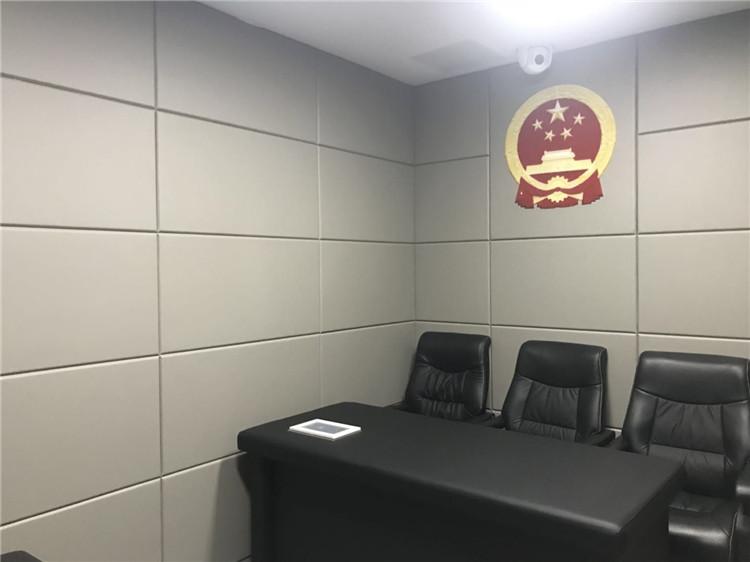 审讯室软包
